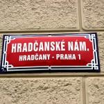 Градчаны Прага 1