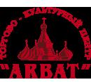 Торгово-культурный центр Арбат