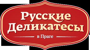 Русские деликатесы в Праге
