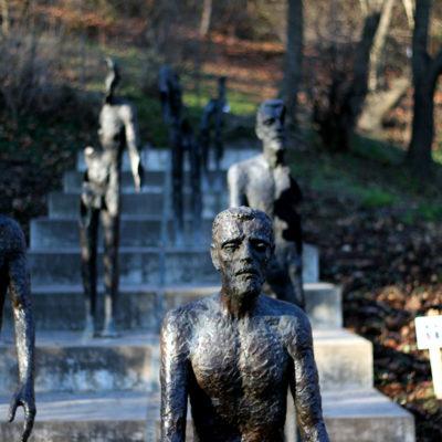 Мемориал жертвам коммунизма