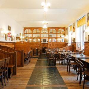 Ресторан «U Bansethů»